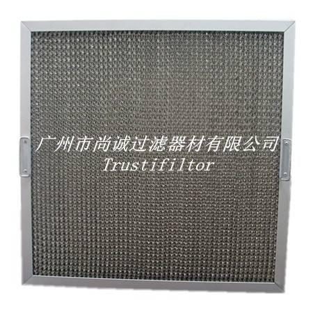 commercial grease filter
