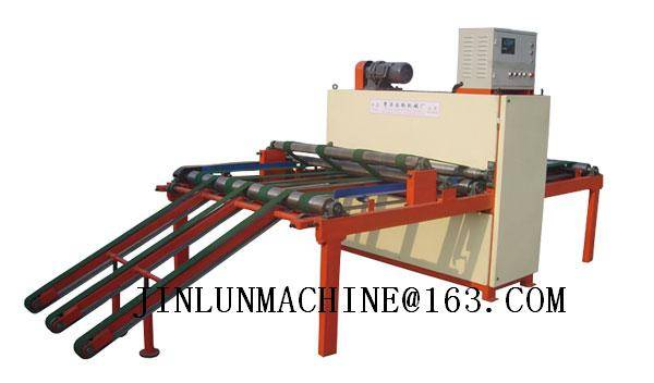 BQP140-A CNC SLITTING MILL