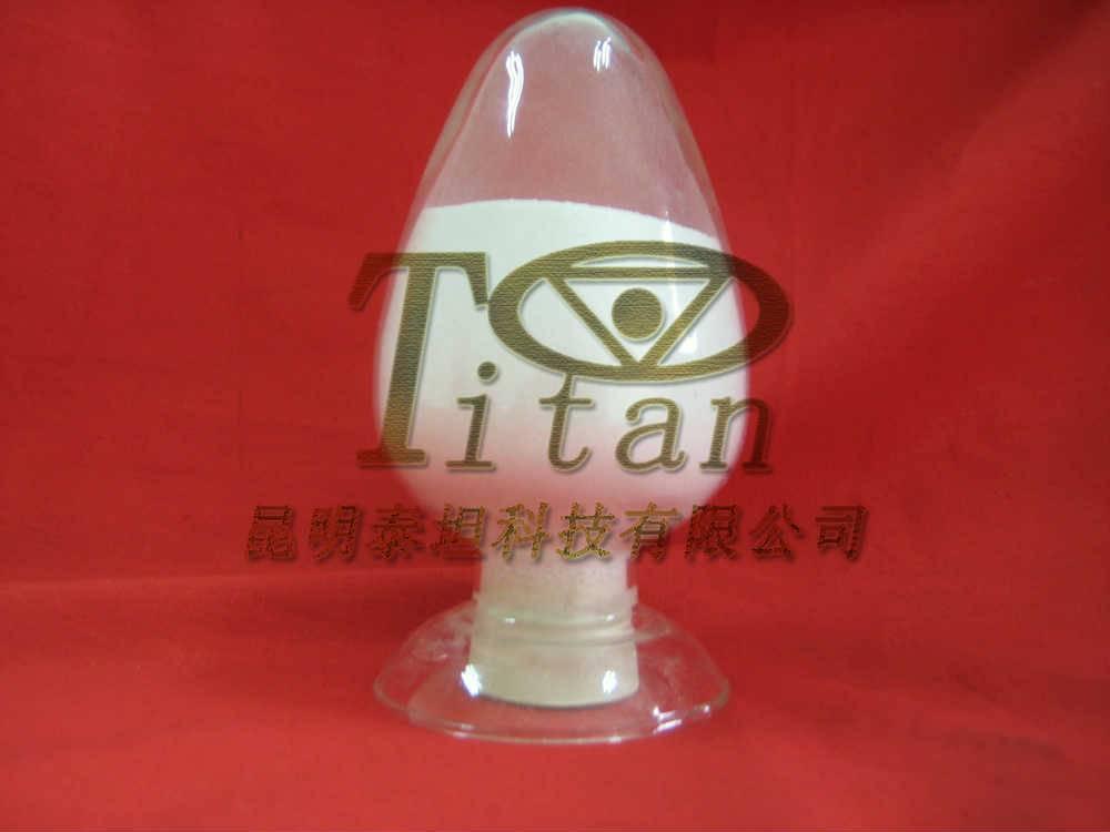 Lanthanum(III) nitrate hexahydrate
