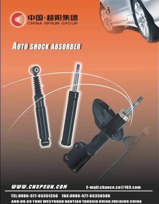 Sell ASIA Combi rear shock absorber
