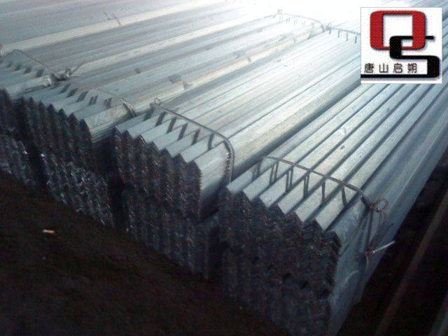 ss400 jis standard steel angle (RSA)