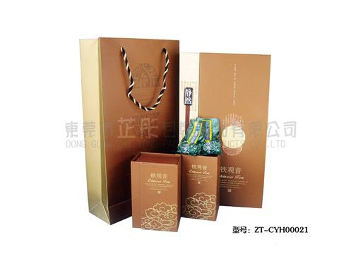 Hot sales paper tea box