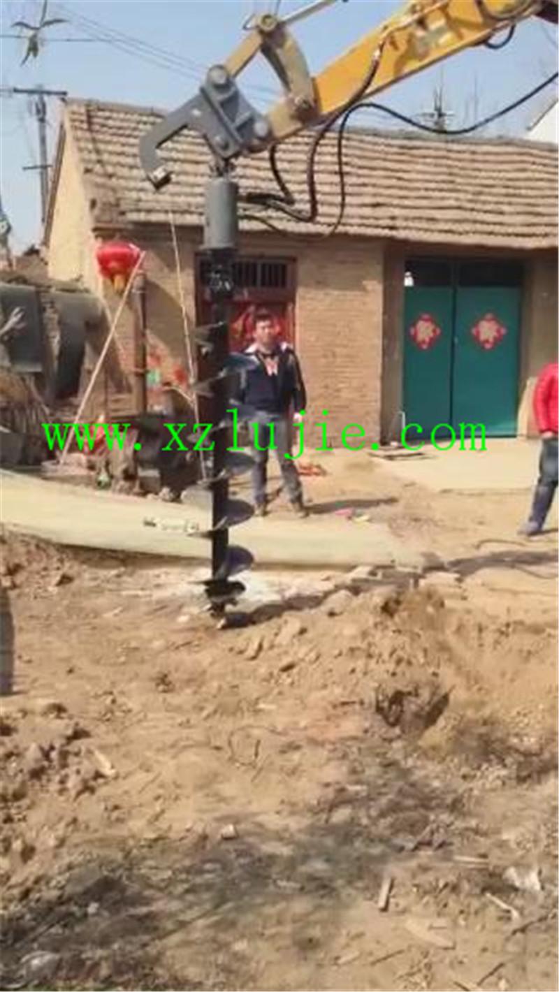 loader auger,loader spiral drill pipe