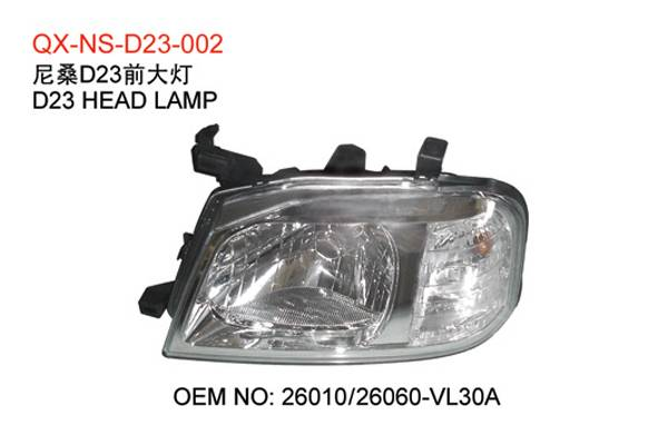 Nissan D23 head lamp/ Pick Up headlight