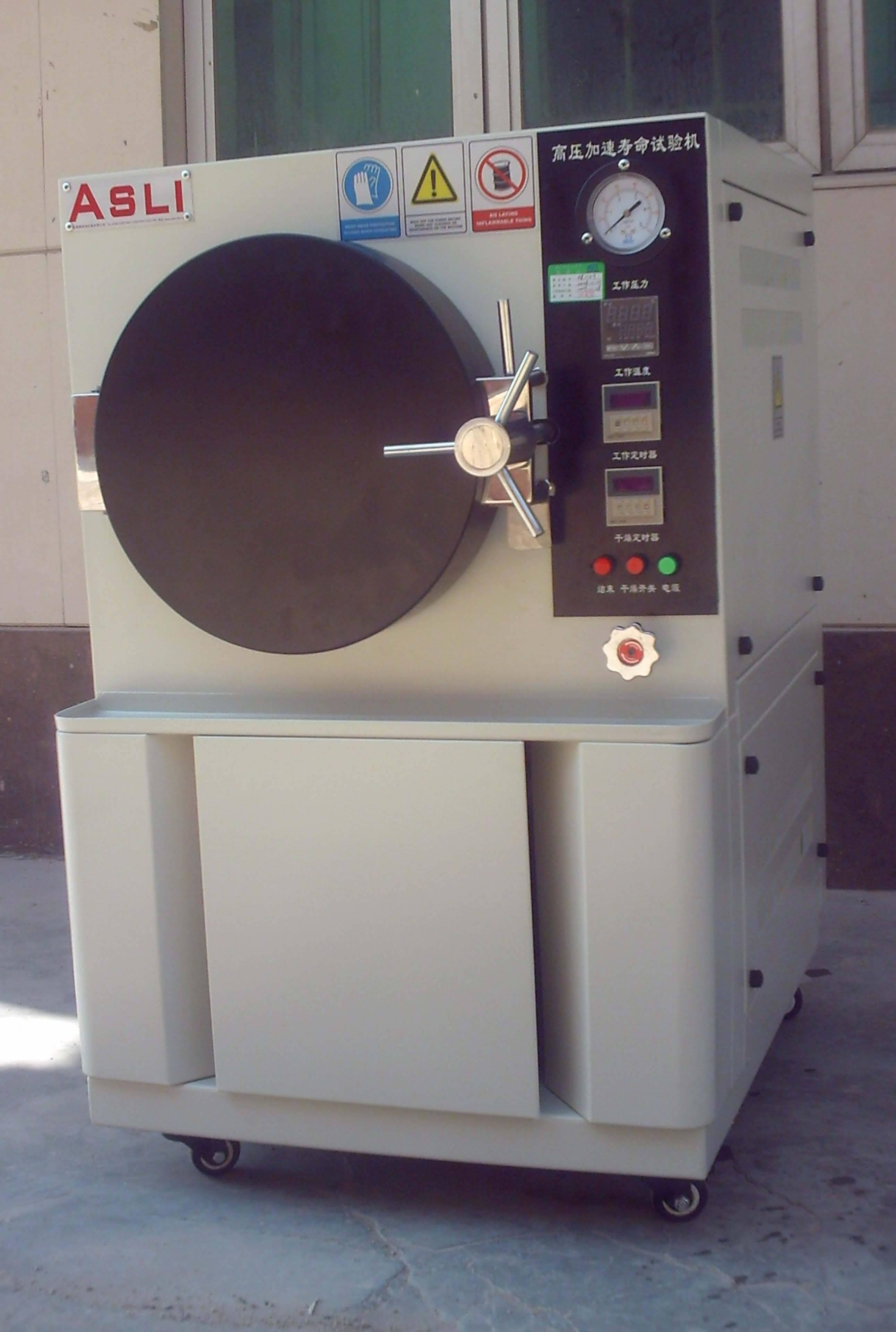Pressure Cooker Test equipment