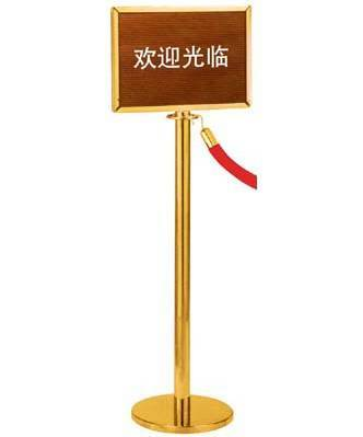 CROWD CONTROL STANCHIONS WITH SIGN FRAME/ CEMENT FLAT BASE