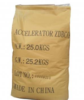 Rubber Chemicals-Rubber accelerator ZDBC(BZ)