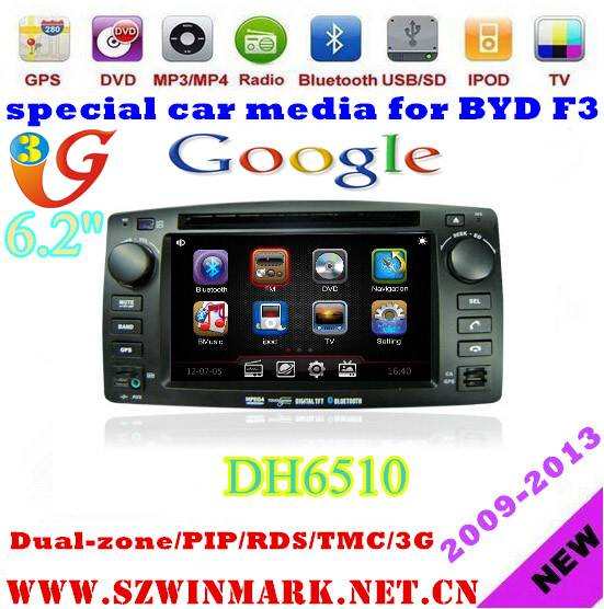 DVD player bluetooth GPS radio 6.2 car dvd player for BYD F3 car dvd player with gps DH6510