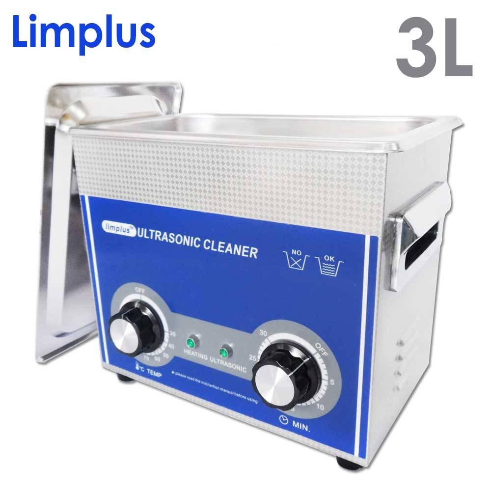 Limplus 3.2Liter Ultrasonic Jewelry Cleaner LS-03