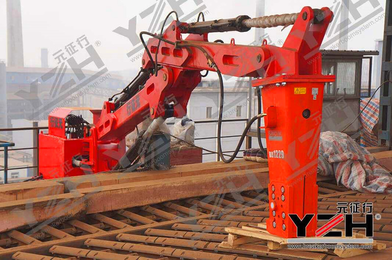 Fixed Type Robotic Breaker Boom System