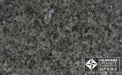 sell granite proudect