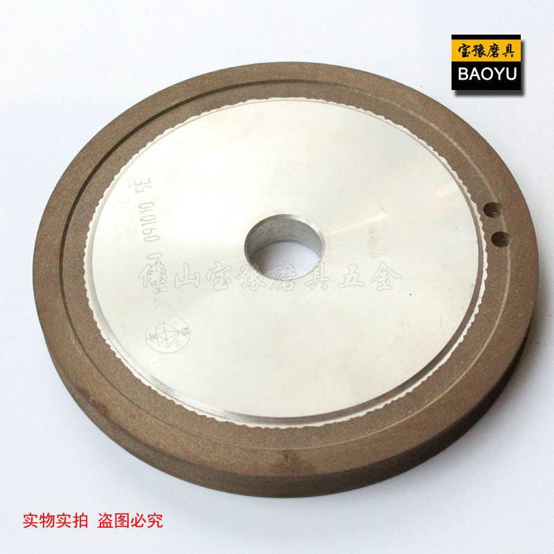 Factory Direct glass polishing wheel, the specifications provide professional glass polishing wheel