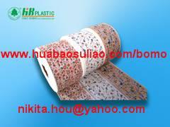 Sell PE Flexo Printing Film--sanitary napkin films