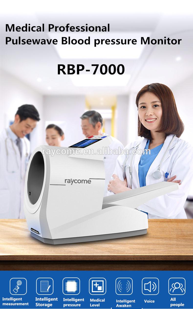 USB Upper Arm Automatic Electronic Digital Talking Blood Pressure Monitor
