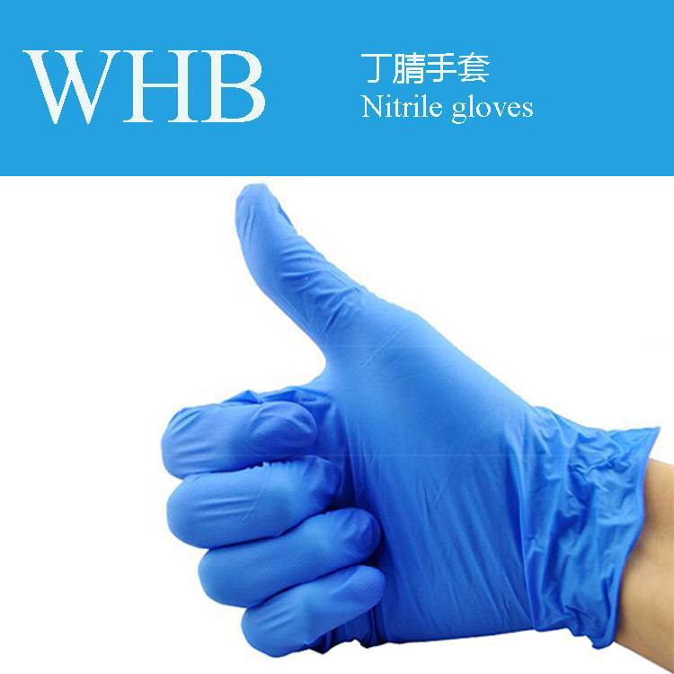 Disposable Cheap 4 Size Nitrile Gloves