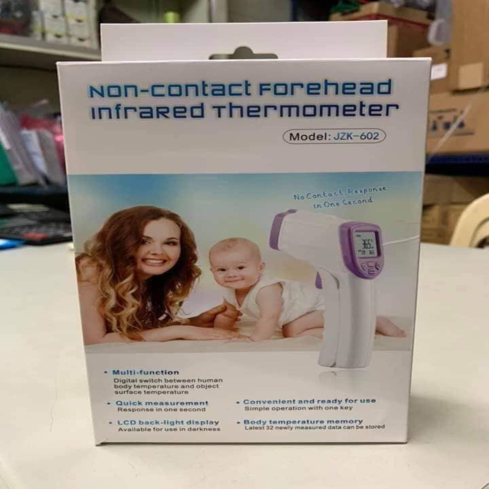 infrared thermometer clinical non contact forehead
