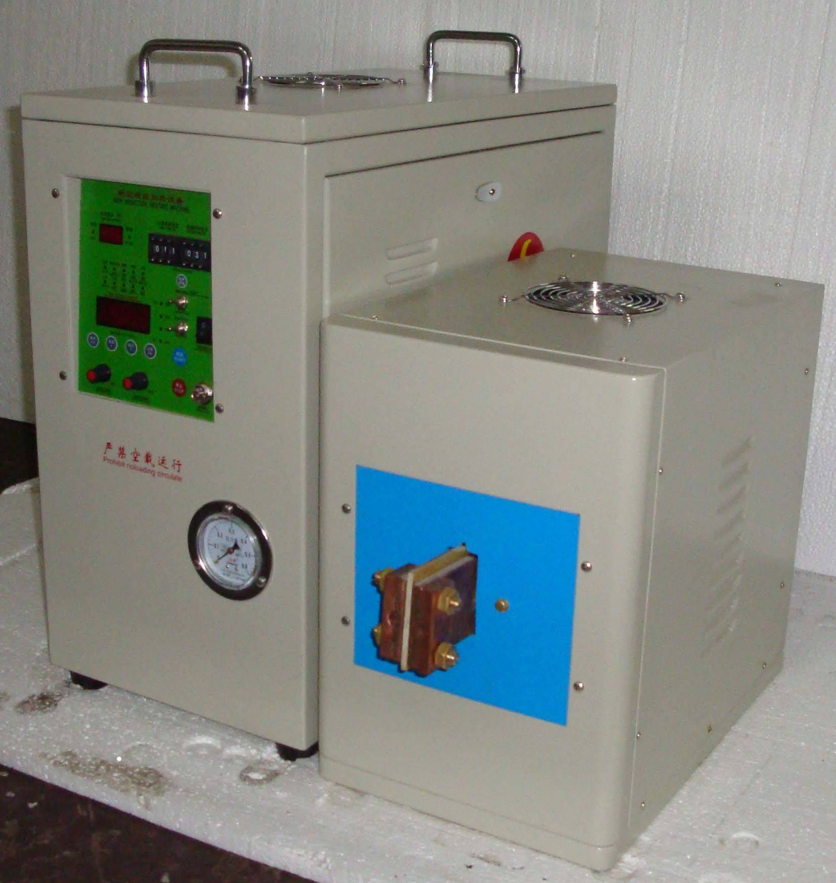 Medium Frequency Quenching Machine(Anneal Machine)