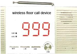 Wireless Floor Call System of Building Hoist (WKH-16A)