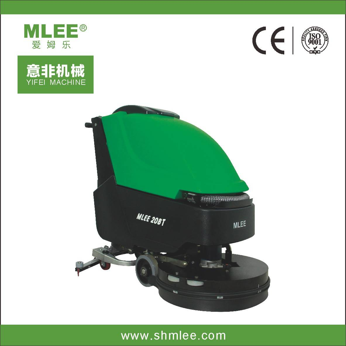MLEE20BT walk behind electric automatic floor scrubber dryer