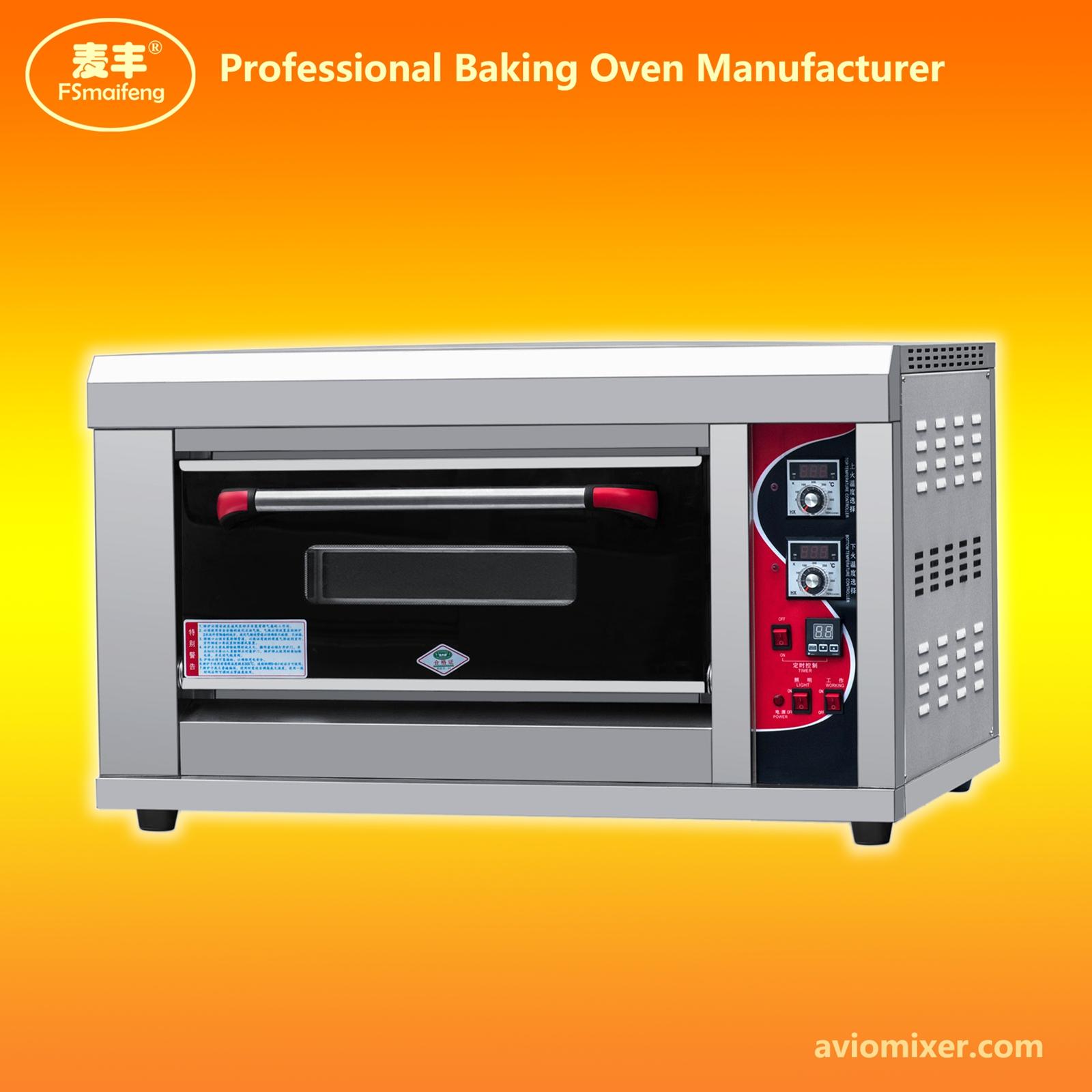 WFA Series Gas Baking Oven WFA-10H