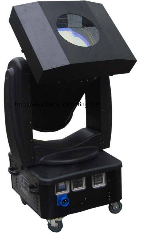 Moving Head Discolor Searchlight BS-1101
