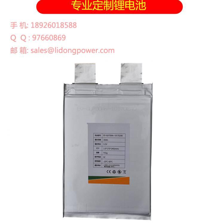 High Power LFP Battery 3.2V 30ah LiFePO4 Battery Cell