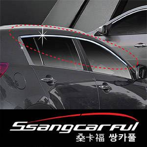 Ssangyoung Korando C Upper window accent chrome molding