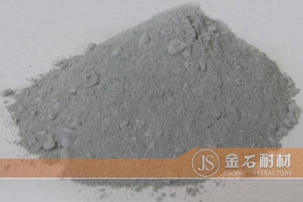 Refractory Castable without Stirring