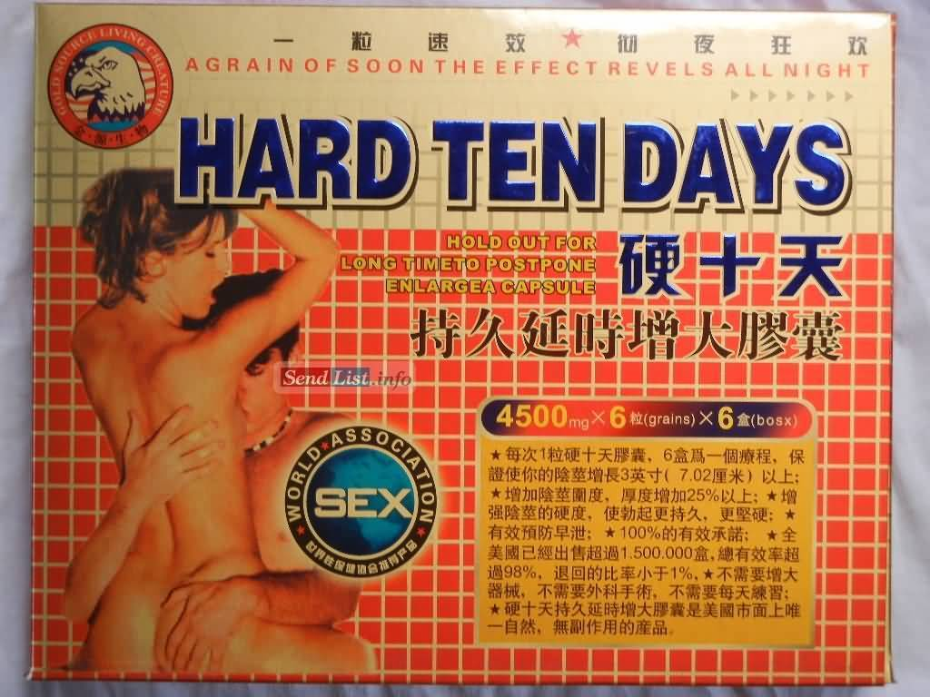 Hard Ten Days male sex product