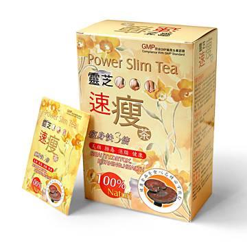 Weight loss slimming tea Lingzhi Power Slim Tea (herbs slim tea OEM)