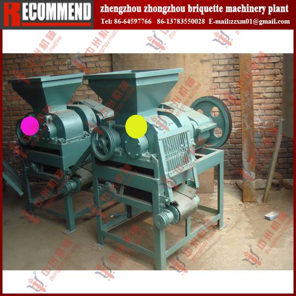 Aluminum briquetting machine--Zhongzhou 86-13783550028
