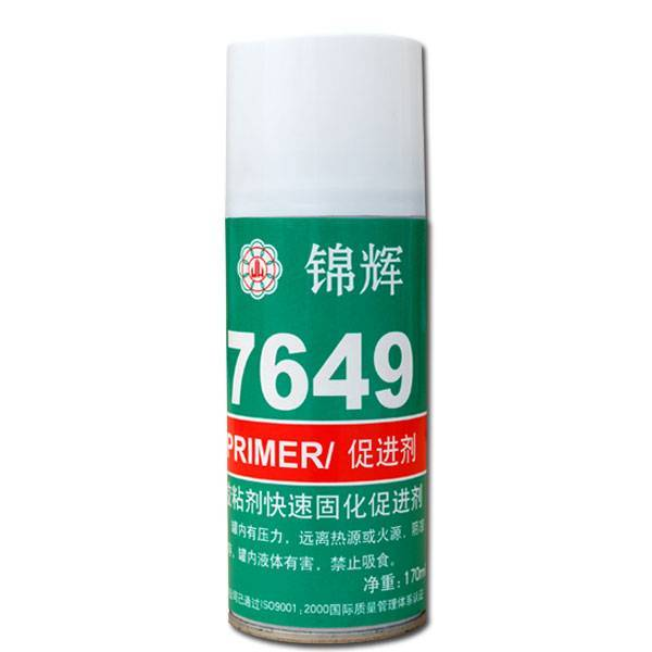 JH7649 Anearobic activator