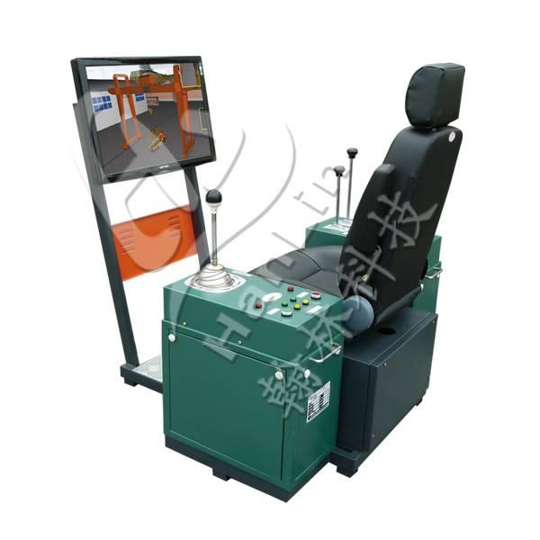 Overhead Crane Operator Training Simulator