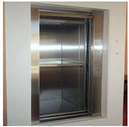 Service Elevator HK-S004