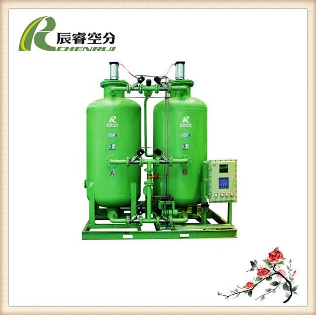 High quality nitrogen generator price