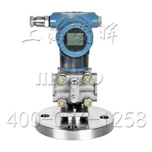 The diaphragm pressure transmitter