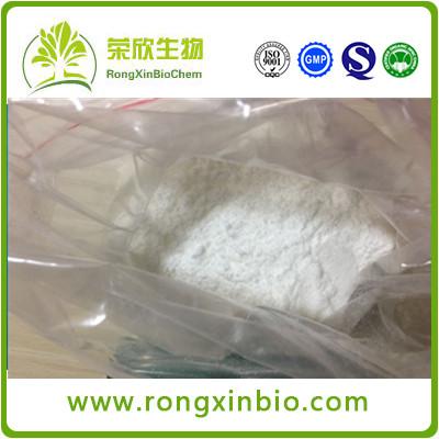 99% Exemestane Prohormone steriods Hormones Aromasin cas107868-30-4