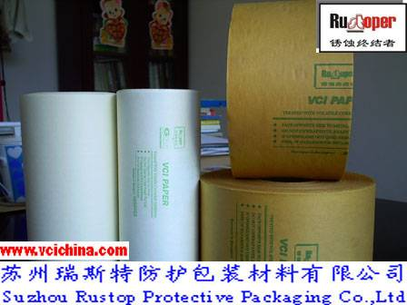 VCI Packing Paper