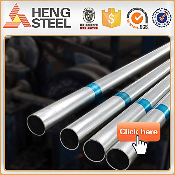 galvanized pipe manufacturer