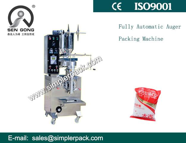 High Speed Fully Automatic Auger Filling 500g Powder Packaging Machine