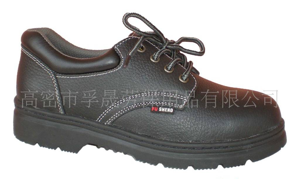 safety shoes, protective shoes Fu Sheng (GB) FS-302 anti smashing the puncture proof shoes