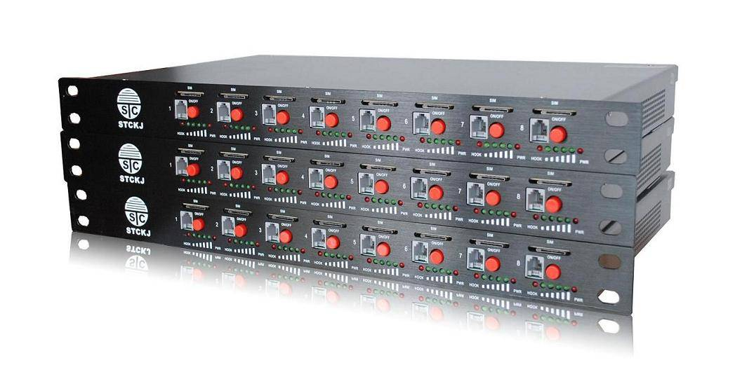 Sell 8 Channels GSM FWT