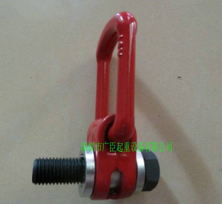 Side pull hoist stowage rotating lifting ring sling rigging hardware