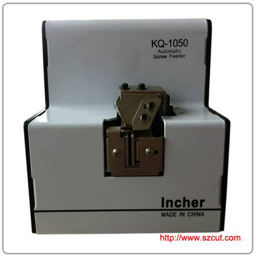KQ-1050 auto feeder machine,automatic screw feed
