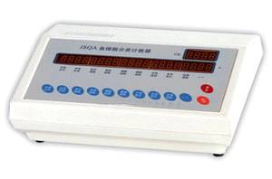sell Hemoglobinometer