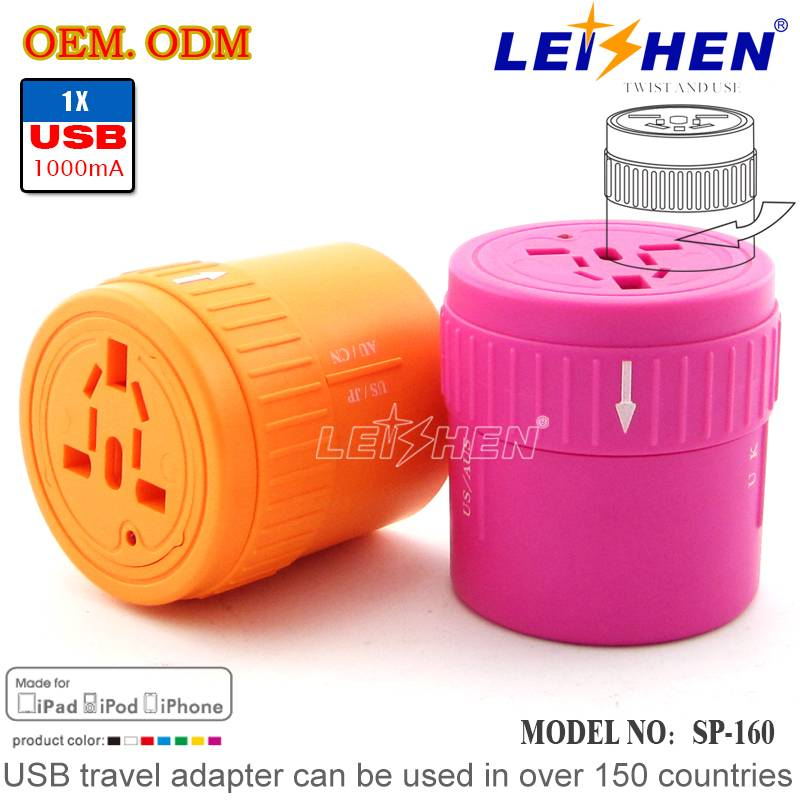 Universal USB Travel Adapter with CE,FCC ROHS Approved for Promotional Gift