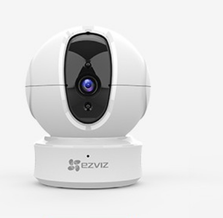 C6CN HD Internet PTZ Camera/1080P/H.265