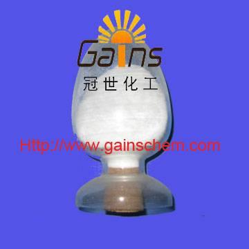 sell: aluminium fluoride,aluminium trifluoride,CAS:7784-18-1