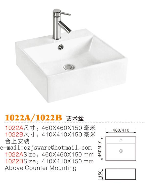 sell ceramic basin,bathroom sink,Art basin 1022