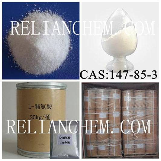 Food Additives/Pharmaceutical intermediates:2-pyrrolidinecarboxylic acid CAS:147-85-3